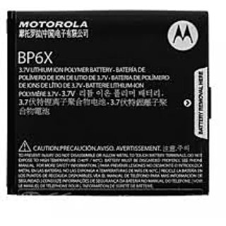 Brand New  Replacement BP6X BP-6X Battery For Motorola A855 Droid  CLIQ MB200