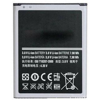 Mobile Battery For Samsung Galaxy j2