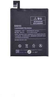 NMRA Enterprises National Mobile Related Accessories NMRA Mobile Battery BM46 Compatible for Redmi MI Note 3