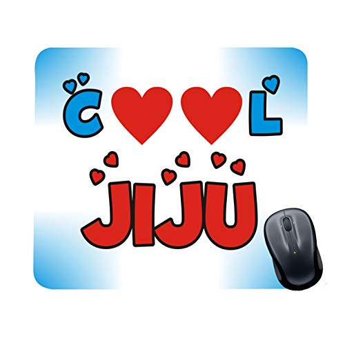 Family Shoping for Brother in Law Printed Cool Jiju Mousepad for Computer, PC, Laptop
