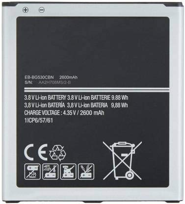 NMRA Enterprises National Mobile Related Accessories NMRA Mobile Battery Compatible for Galaxy J2 Pro (2600mAH)
