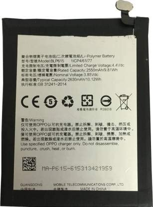 NMRA Enterprises National Mobile Related Accessories NMRA Mobile Battery Compatible Mobile Battery for Oppo A37 BLP 615 2550 mAh