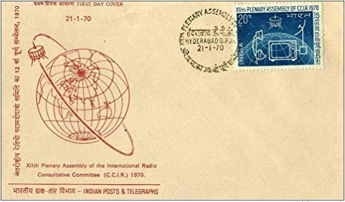 Sams Shopping First Day Cover 21 Jan.'70 12th Plentary Assembly of International Radio Consultative Committee(CCIR). (fdc-1970)