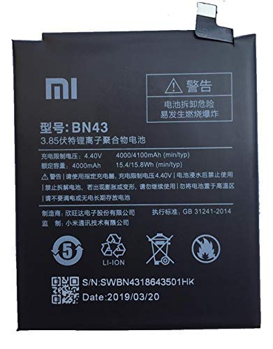NMRA Enterprises National Mobile Related Accessories NMRA Mobile Battery BN43 Compatible for BN43 4000mAh Mobile Battery for Redmi Note 4