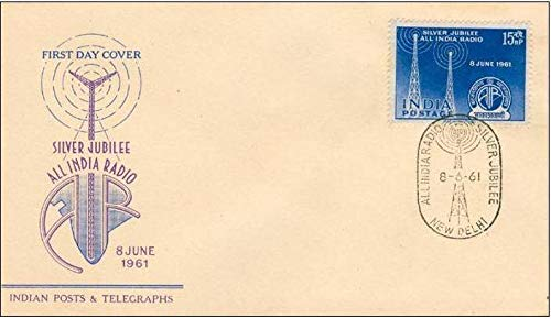 Sams Shopping First Day Cover 08 Jun.'61 Silver Jubilee of All India Radio. (fdc-1961)