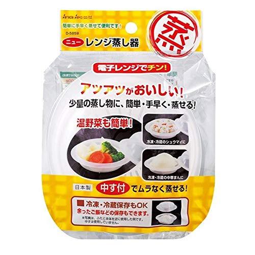 HYAKKIN Japan Shop Microwave Vegetable Steamer