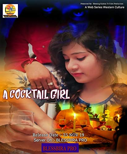 A Cocktail Girl (Full Version Movie)