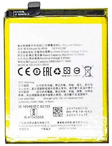 G n G Mobile Battery Model BLP619 2900 Mah for Oppo A57 and A57T