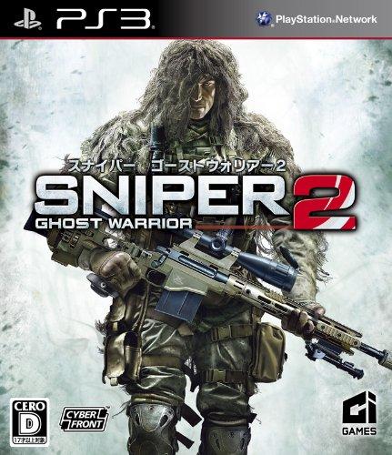 Front Sniper: Ghost Warrior 2 [Japan Import]