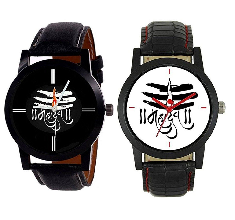 luxurystore Mahadev White And Black Combo Watch 2 Pic
