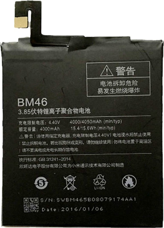 Taaviya Stores Mobile Battery For Xiaomi Xiaomi Redmi Note 4 -BN43