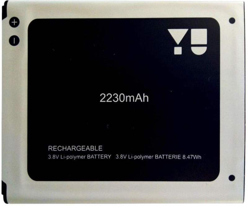 Micromax Mobile Battery For  MICROMAX NA