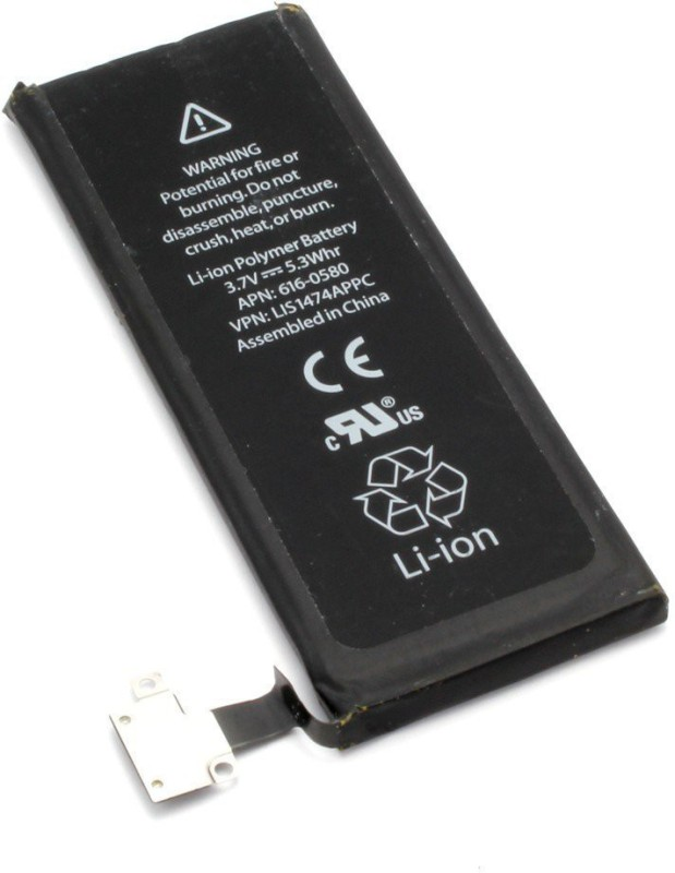 Axel Mobile Battery For  Apple iphone 4s