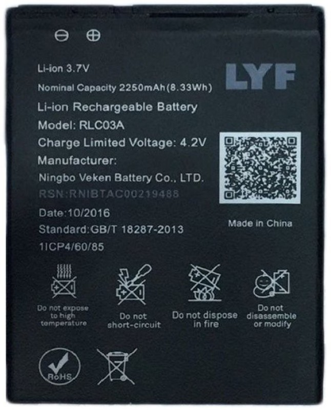 LYF Mobile Battery For  LYF LYF Wind 6 and 7 -RLC03A 2250 mAh (WHIte & BLACK) as per stock