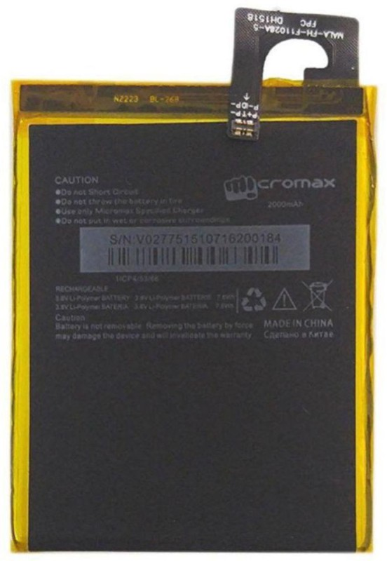 Micromax Mobile Battery For  Micromax Q380