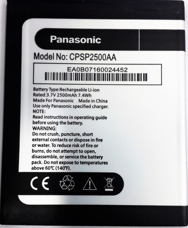 Panasonic Mobile Battery For  P55 P55