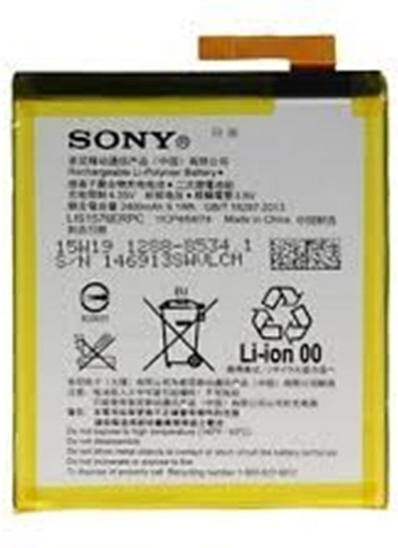 Sony Mobile Battery For  Sony Sony