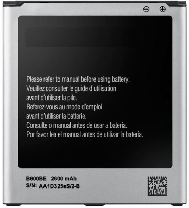 DGT Mobile Battery For Samsung Galaxy J5