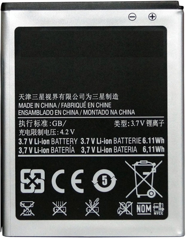 DGT Mobile Battery For  Samsung Galaxy J2 PRO