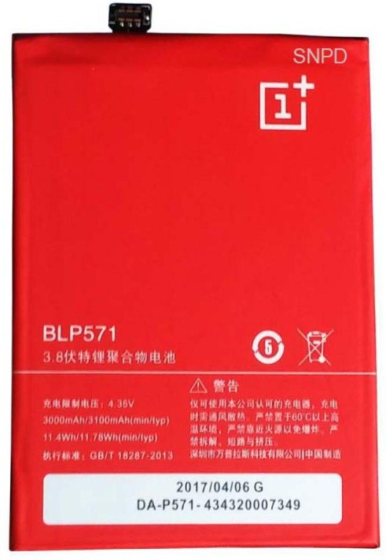 OnePlus Mobile Battery For  OnePlus ONE