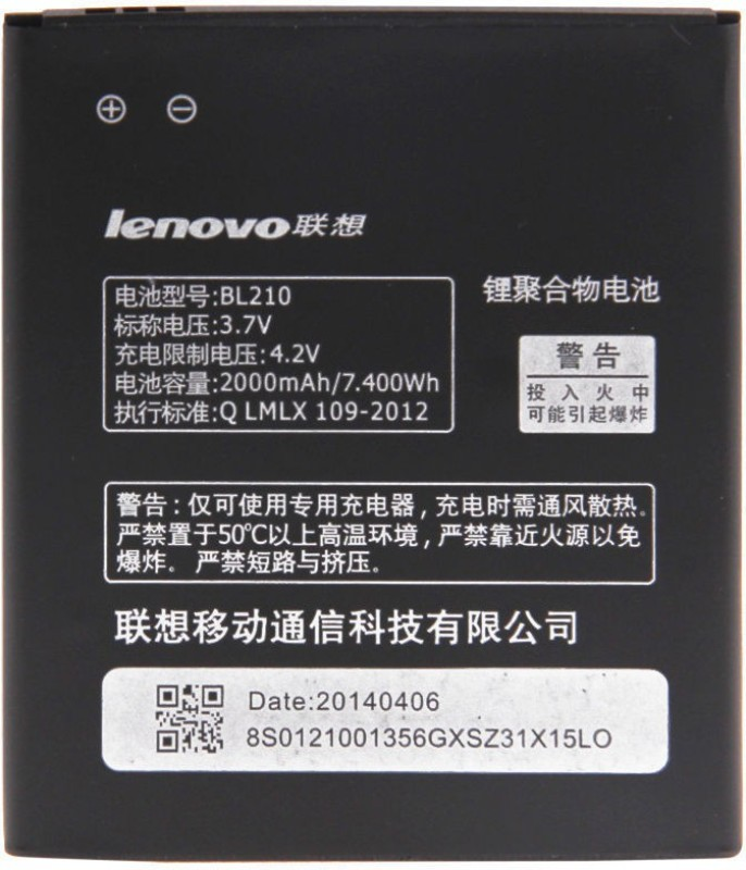 Lenovo Mobile Battery For  Lenovo A536 A656 A658T A766 A750E A770 S820 S650