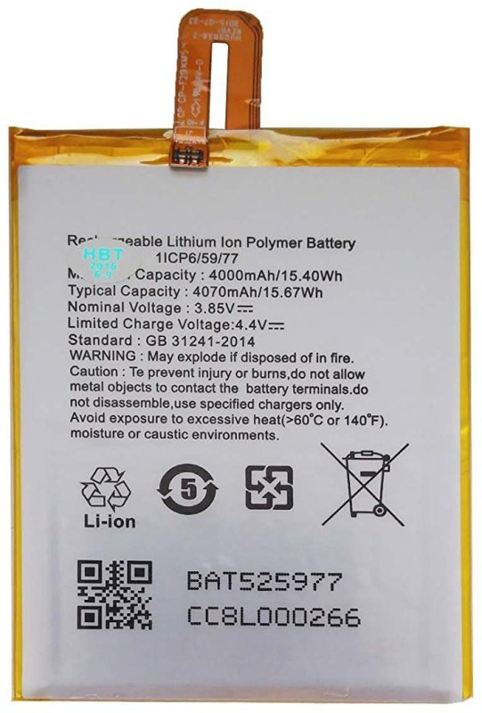Micromax Mobile Battery For  MICROMAX Micromax Canvas Juice 4G- Q461