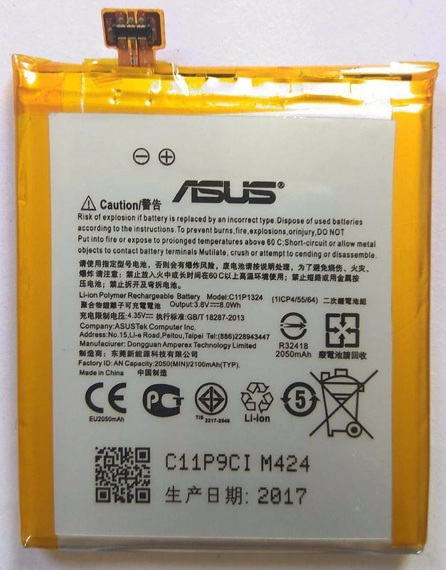 Asus Mobile Battery For  Asus Zenfone 5 A501CG