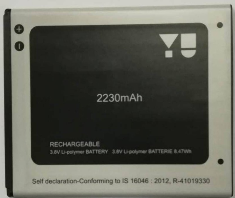 Micromax Mobile Battery For Micromax YU5010