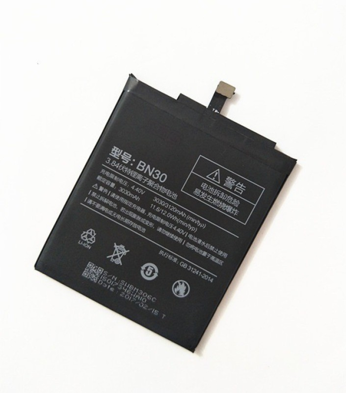 Duisah Mobile Battery For Xiaomi Redmi 4A
