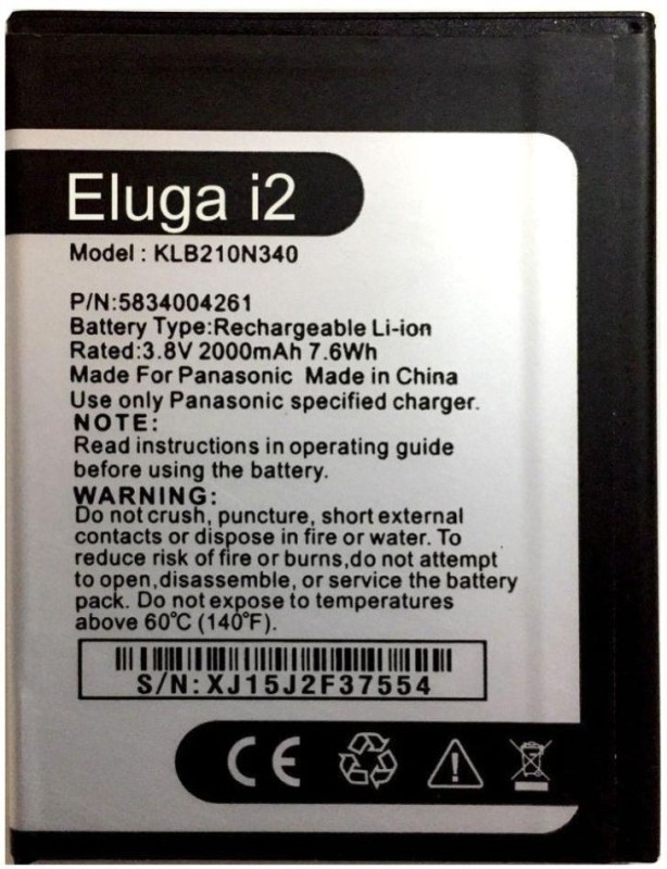 Panasonic Mobile Battery For  Panasonic Eluga i2