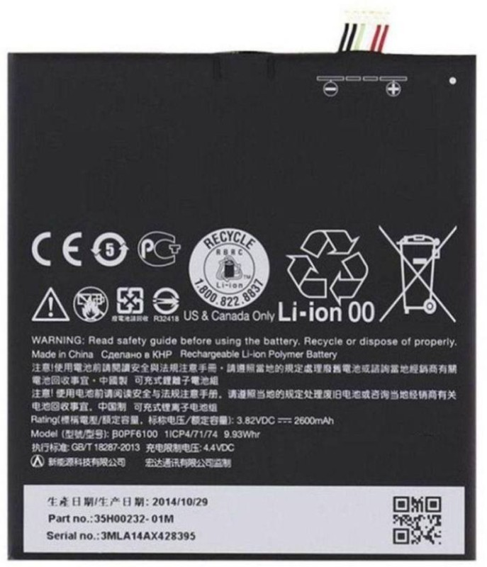 HTC Mobile Battery For  HTC 820