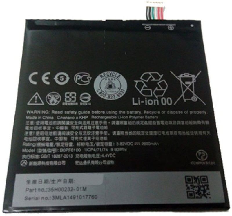 A Mobile Battery For  HTC Desire 820