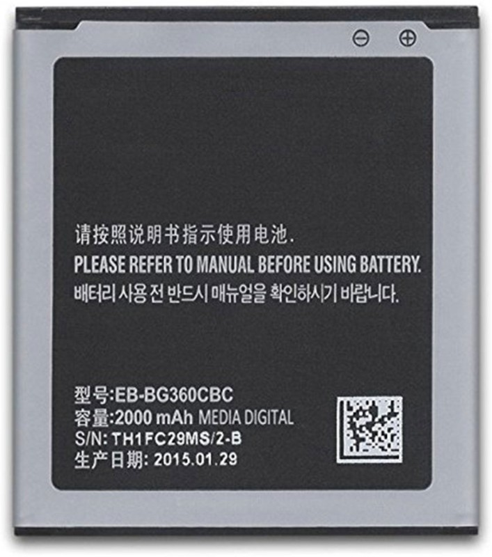 A Mobile Battery For  Samsung Galaxy Core Prime J2