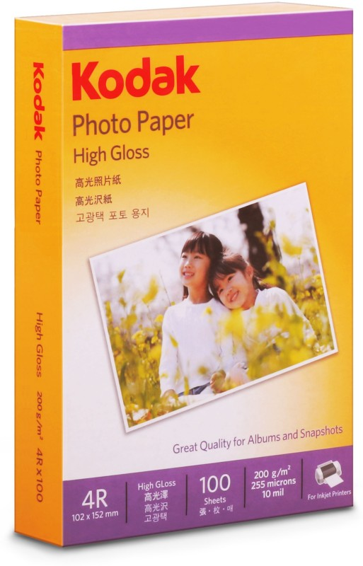 Kodak High Gloss 4R 200GSM (102 x 152mm) Inkjet Paper For a Lifetime of MEMORIES and Compatible With CANON, HP, KODAK, EPSON, DELL, BROTHER, LEXMARK Printers (200 GSM) 200 Sheets (set of 2) Unruled 4R (4x6) Photo Paper(Set of 2, White)