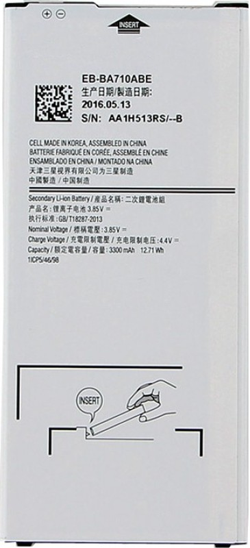 McLeod Mobile Battery For Samsung Galaxy A7 2016 Edition