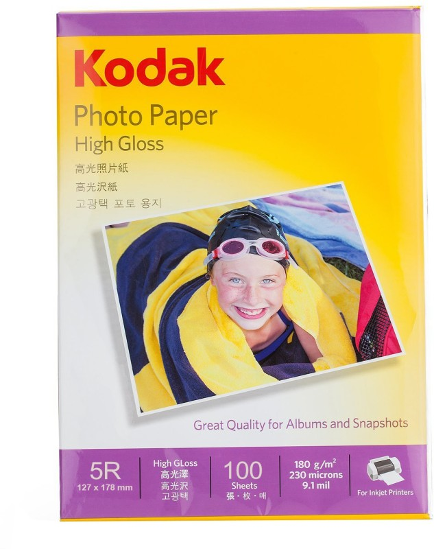 Kodak High Gloss 5R (5x7 inch) 180GSM (127x178mm) 100 Sheets (pack of 1) Unruled 5R (5X7) 127 x 178mm Photo Paper(Set of 1, White)