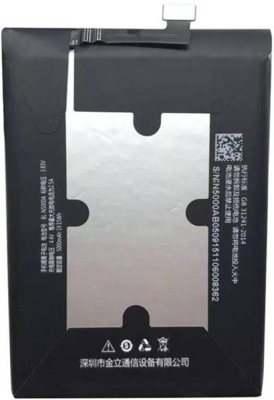 Gionee Mobile Battery For  GIONEE GIONEE M3 M3S M4 V188 V188S BL-N5000A BL-N5000 battery