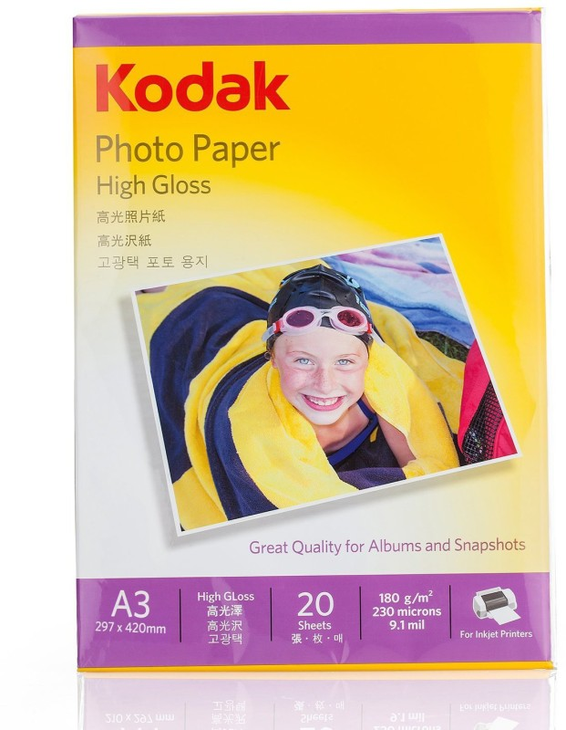 Kodak High Gloss A3 (297 x 420 mm) 180 GSM DIGITAL INKJET PHOTO PAPER 20 sheet (pack of 1) Unruled A3 Photo Paper(Set of 1, White)