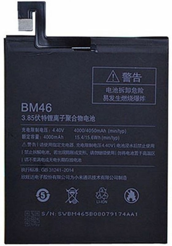 SAFA Mobile Battery For Xiaomi Redmi Note 3