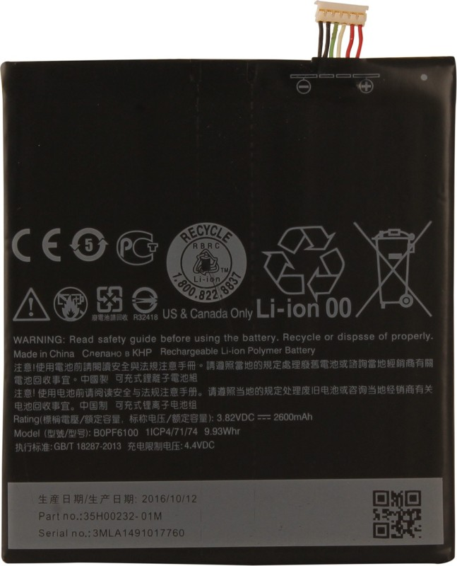 Fox Mobile Battery For  HTC DESIRE 826 820
