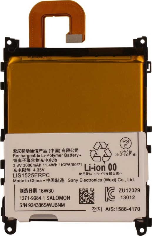 Fox Mobile Battery For SONY Xperia Z